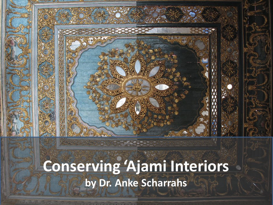 'Ajami from A to Z